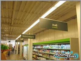 Освещение магазинов. LED освещение. Светодиодное освещение помещений. LED подсветка зданий.