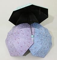 Женский зонт механика двусторонняя 3 сложения с Эйфелевой башней