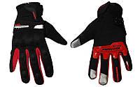 Мотоперчатки мужские для города текстильные