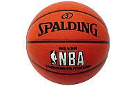 Профессиональный баскетбольный мяч Spalding