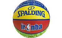 Мяч баскетбольный для детей резиновый разные цвета Spalding