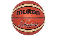 Мяч баскетбольный резиновый для детей Molten