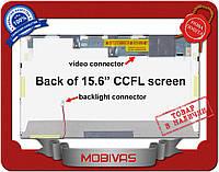 Матрица 15,6 B156XW01 (Комплект LED+CONVERTER)