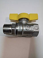 "Кран Giacomini шаровый газовый 3/4"" в/н  бабочка (R254X024)"