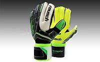 Профессиональные футбольные вратарские перчатки Reusch