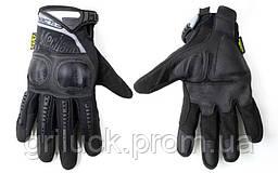 Тактические перчатки летние L M XL