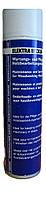 Змащувач-спрей силіконовий Metabo для техобслуговування та догляду за деревообробними станками 0,35 кг /0911018691