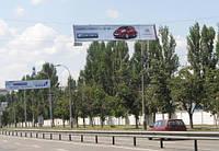 Троллы на ул. Луговая, фото 1