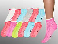 Набор женских носков (12 пар) (Разноцветный)