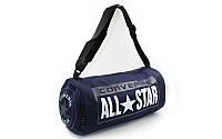 Спортивная мужская сумка дорожная Converse