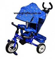 Велосипед Profi Trike M 0448-7 синий