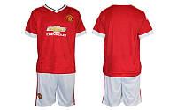 Форма футбольная детская Manchester