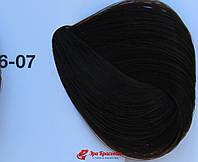 Краска для седых волос Темно русый золотистый красный IR 6-07 Igora Absolutes Schwarzkopf, 60 мл 108249613