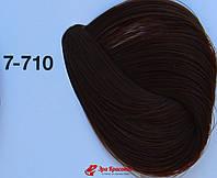Краска для седых волос Средне русый медный натуральный IR 7-710 Igora Absolutes Schwarzkopf, 60 мл 108249616
