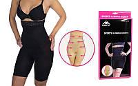 Шорты женские для похудения черные