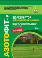 Азотофит-р для газонов