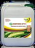 Біокомплекс-БТУ для передпосівної обробки зернових культур