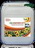 Біокомплекс-БТУ для обробки рослин технічних культур під час вегетаціїї