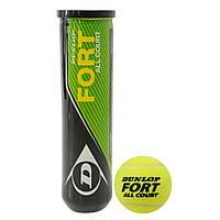 Мячи для большого тенниса Dunlop Fort All Court (4B)