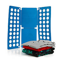 Органайзер для складывания одежды