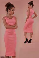 Платье женское Kerry