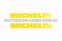 "Наклейка   логотип   ""MICHELIN""   (13x2см, 2шт)   (#0579)"