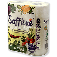 Бумажные полотенца Soffione Menu (2-х слойное) 2шт