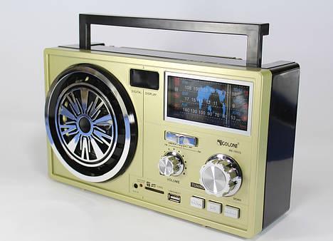 Радио RX 1051 (12) в уп. 12шт.