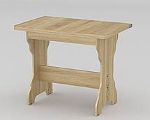 Кухонный стол КС-3, фото 3
