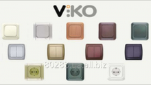 Внутренние розетки, выключатели Viko, Schneider Electric, Gunsan, Rignt Housen, Buko, Lezard, Bylect