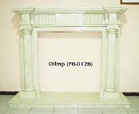 Мраморный камин Olimp FB-012B