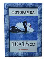Фоторамка пластиковая 10х15, рамка для фото 1411-4