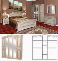 Світ Меблів Николь спальня комплект 5Д белое дерево патина