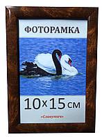 Фоторамка пластиковая 10х15, рамка для фото 1411-6