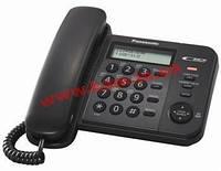 Проводной телефон Panasonic KX-TS2356UAB Black (KX-TS2356UAB)