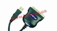 Конвертер STLab USB to LPT USB адаптер STLab для подключения LPT принтера USB/ Centronics 36 (U-191)