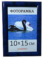 Фоторамка, пластиковая, 10*15, А6,  рамка, для фото, дипломов, сертификатов, грамот, вышивок 1411-7