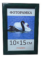 Фоторамка пластиковая 10х15, рамка для фото 1411-8