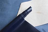 Натуральная кожа для обуви и кожгалантереи синяя арт. СК 1194
