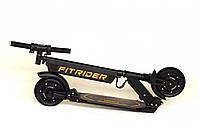 Электросамокат Fitrider