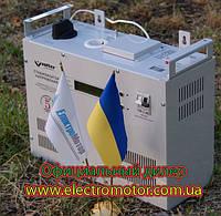 Стабилизатор напряжения Volter СНПТО-5.5 у Укртехнология