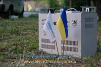 Стабилизатор напряжения Volter СНПТО-5.5 ш