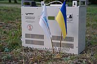Стабилизатор напряжения Volter СНПТО-5.5 шс