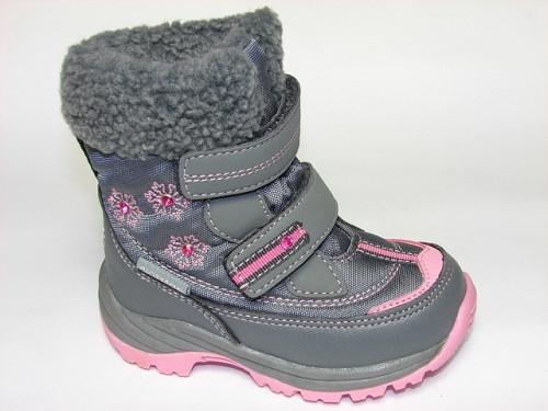 Детские Термо ботинки , термосапожки, сноубутсы, дутики, обувь с мембраной