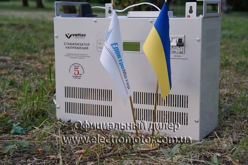 Стабилизатор напряжения Volter СНПТО-5.5 птс укртехнология