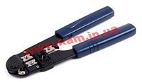 Инструмент GT для обжимки телефонного кабеля RJ-12 6P4C&6P2C (HT-2096C)