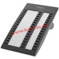 Консоль 32 кнопки (чёрная), KX-T7740X-B, , Систем тел для аналоговых (KX-T7740X-B)