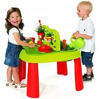 Игровой набор Smoby Маленький садовник 840100