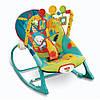 Детское Кресло - качалка Fisher Price X7046