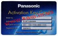 Карта (ключ активации 16 SIP Phone), KX-NCS4716XJ, , Опции для мини-АТС (KX-NCS4716XJ)